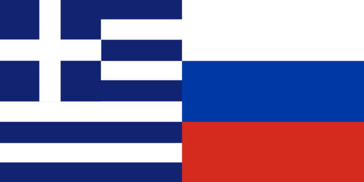 Greek and Cyrillic font support